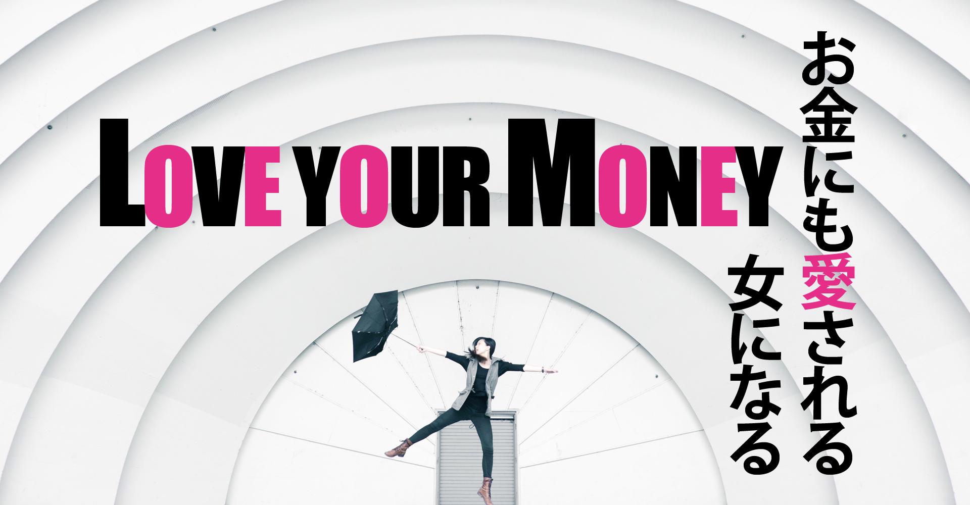 高収入女性人気アルバイト情報サイト